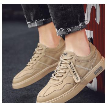 春季男鞋2020新款时尚经典休闲低帮皮面鞋子韩版板鞋学生运动潮鞋
