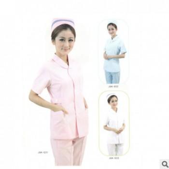 新款修身护士服长袖冬装医生白大褂口腔药店药房牙医工作服批发