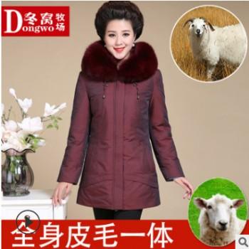 皮毛一体羊毛大衣女中长款秋冬中老年妈妈装外套尼克服女派克皮草