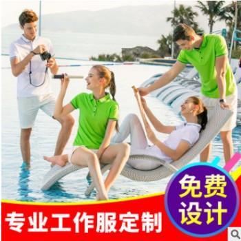 夏季薄款翻领Polo衫工作服 定制短袖广告衫宽松型t恤男刺绣印logo