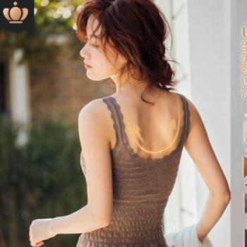 9821春夏柔软天丝棉3D立体蕾丝花边免穿文胸一体罩杯女士吊带背心