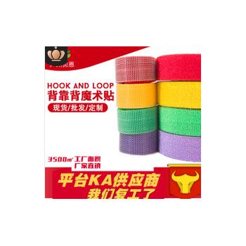 厂家直销 pvc硅胶章设计 PVC商标定做 pvc硅胶商标订做 快速出货
