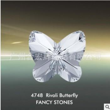 施华洛世奇元素4748蝴蝶首饰石异形水钻一包起批
