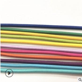 圆橡筋弹力绳 环保现货2.5MM彩色圆形丈根现货1卷起批弹力松紧绳