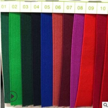 松紧带彩色 现货1卷起订优质乳胶彩色钩编宽裤腰带丈根针织松紧带