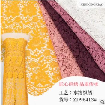 高密牛奶丝刺网布绣花边 涤光水溶刺绣花边 满幅时装礼服花边辅料