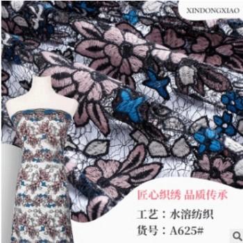 蕾丝刺绣绣花布 双色花型刺绣 蕾丝花边 满幅蕾丝绣花面料