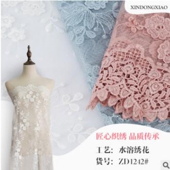 几何花型涤光绣花花边 蕾丝水溶平绣网布 时装礼服连衣裙蕾丝花边