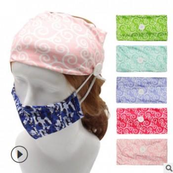 新款钮扣运动发带男女运动头带口罩防勒挂口罩弹力吸汗瑜伽发带