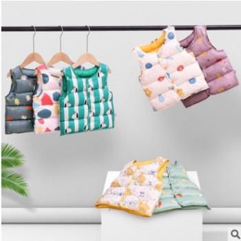 优羽司2020新款冬季儿童羽绒棉马甲男女小童装宝宝婴幼儿棉马甲