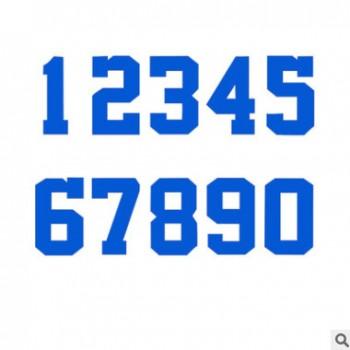 厂家直销球服胶印号码数字烫贴准者号烫印不脱胶不爆裂不脱皮