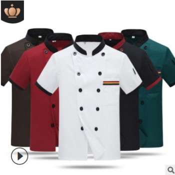 厨师服短袖酒店餐厅厨房饭店后厨服装餐饮服务员厨师工作服短袖夏