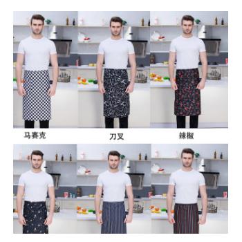 厨师半身围裙酒店厨师围裙黑色半腰餐厅厨房防污围裙定制厨师围裙