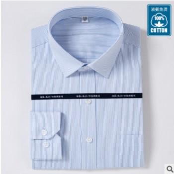 2019秋季新款100%纯棉条纹长袖衬衫中青年商务修身全棉衬衣免烫