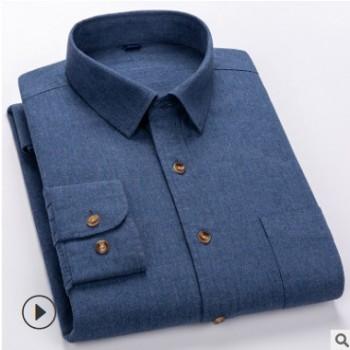 纯棉色纺男士长袖衬衫 成衣液氨免烫休闲水洗衬衣中青年抗皱男装