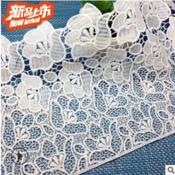 厂家直销!【高品质】牛奶丝水溶条码花边!服装辅料刺绣绣花!