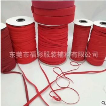 大红色0.3cm0.6cm1cm2cm进口橡筋绳扁弹力绳箱包服装辅料绳一寸