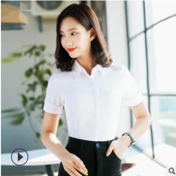 职业白衬衫女短袖2020夏季新款OL修身半袖工作服商务正装女士衬衣