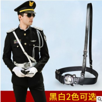 保安执勤武装腰带皮带 斜跨外三角皮带 巡逻物业安保装备器材用品