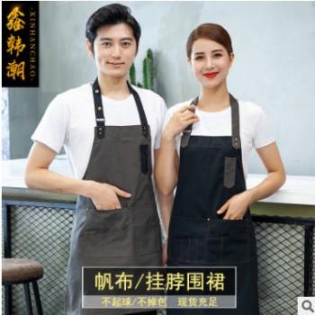 牛仔帆布围裙韩版时尚咖啡店师画画奶茶店厨房男女工作服定制logo