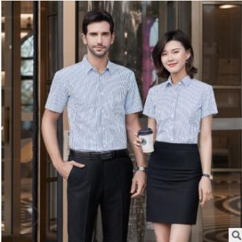 2020夏男女同款竖条纹衬衫短袖职业装衬衣工作服男士正装一件代发
