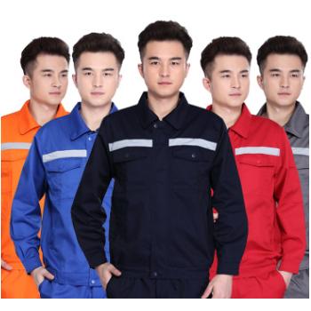 反光条秋季工作服套装男长袖户外环卫建筑工地工装电焊服劳保服