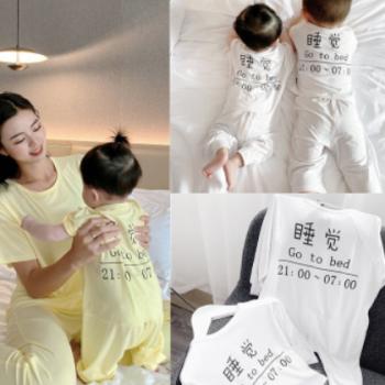 长袖睡衣母女亲子装家居服套装夏季薄款宝宝连体睡衣