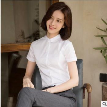 优柏职业白色衬衫女短袖小领2020春夏季新款修身工作服显瘦衬衣棉