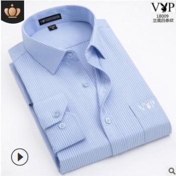花花公子贵宾夏季男士衬衣方领免烫商务休闲中年衬衫男长袖纯色潮