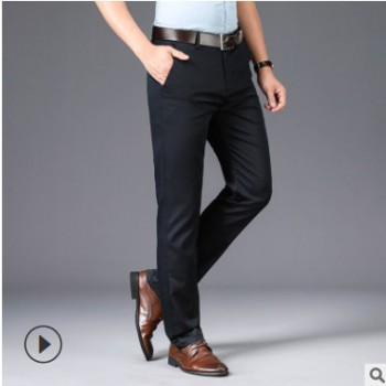 2020新款男式轻奢休闲裤商务直筒抗皱免烫柔顺绅士宽松弹力修腿型