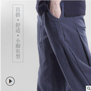 宸贤秋季男士亚麻休闲裤宽松复古哈伦小脚裤青年休闲棉麻男式