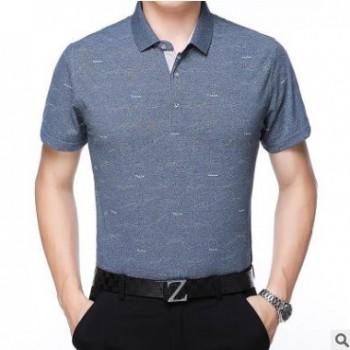 新款男2020夏季薄款中年男装套头短袖T恤衫商务翻领男式T恤爸爸装