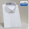 定制竹纤维衬衫男女士职业工装长短袖衬衣工作服免烫印字刺绣logo