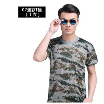 军训服T恤短袖季大中学生军训速干短袖迷彩服网球厂家直销