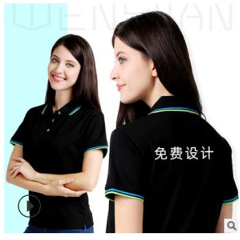 专业定制广告衫印logo短袖t恤翻领文化衫工衣工作服刺绣厂家直销