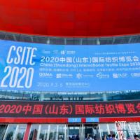 今日盛大启幕 | CSITE2020中国(山东)国际纺织博览会终于等到你