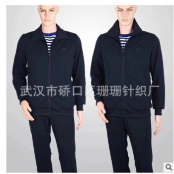 17长袖体能训练服春秋户外运动服跑步健身夹克卫衣套装