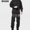 户外黑色迷彩服套装美式男作训服特战服CS伪装野战工作服作战服