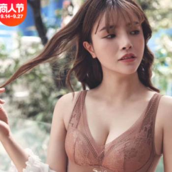 【7.21新品】无钢圈性感蕾丝聚拢背心内衣女调整型防下垂文胸批发