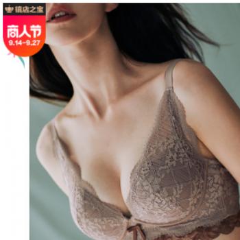 qingma新品性感蕾丝内衣女小胸聚拢调整型文胸加厚一件代发