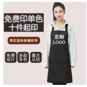 芜湖广岩商贸有限公司