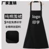 全棉围裙女男厨房工作上班定制纯棉围裙印字印店铺名印logo