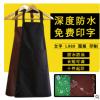 厂家直销围裙定做韩版时尚围裙防水印字印logo定制图案围裙订做