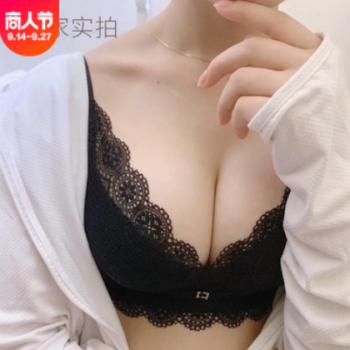 高端云感棉舒适透气亲肤内衣聚拢上托调整型收副乳防外扩下垂文胸