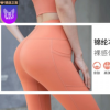 欧美新款纯色裸感蜜桃臀瑜伽裤女口袋七分健身裤高腰运动紧身裤女