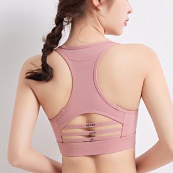 跨境2020新款运动瑜伽美背文胸透气聚拢休闲跑步运动内衣外穿bra