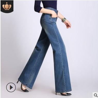 2020女装欧美新款高腰牛仔阔腿裤女裤子女大码女排扣牛仔裤女宽松