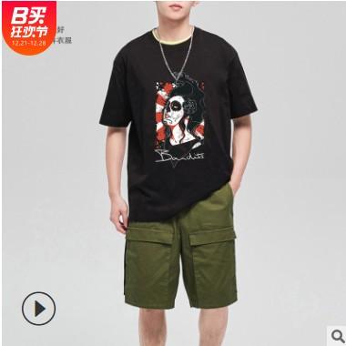 2020青少年短袖t恤男士上衣服潮流潮牌体恤夏季韩版百搭纯棉半袖