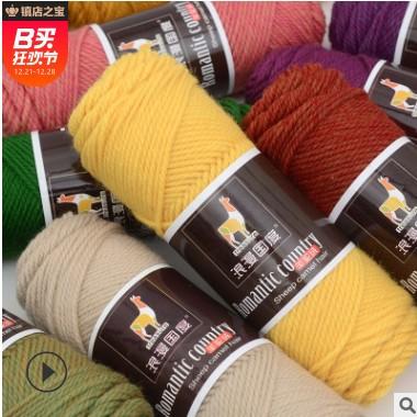 厂家批发中粗毛线男女帽子围巾外套线 定制批发手编织羊驼绒毛线