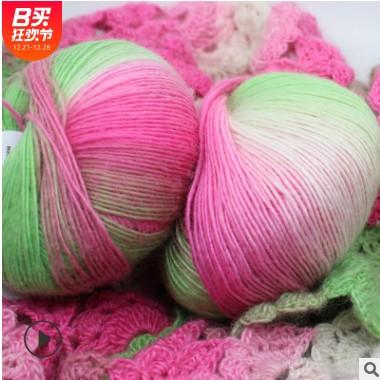 毛线彩虹长段染羊毛渐变色钩针线 厂家批发手编披肩围巾帽子毛线